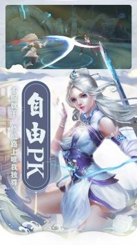 仙之侠道 1.0.0图 4