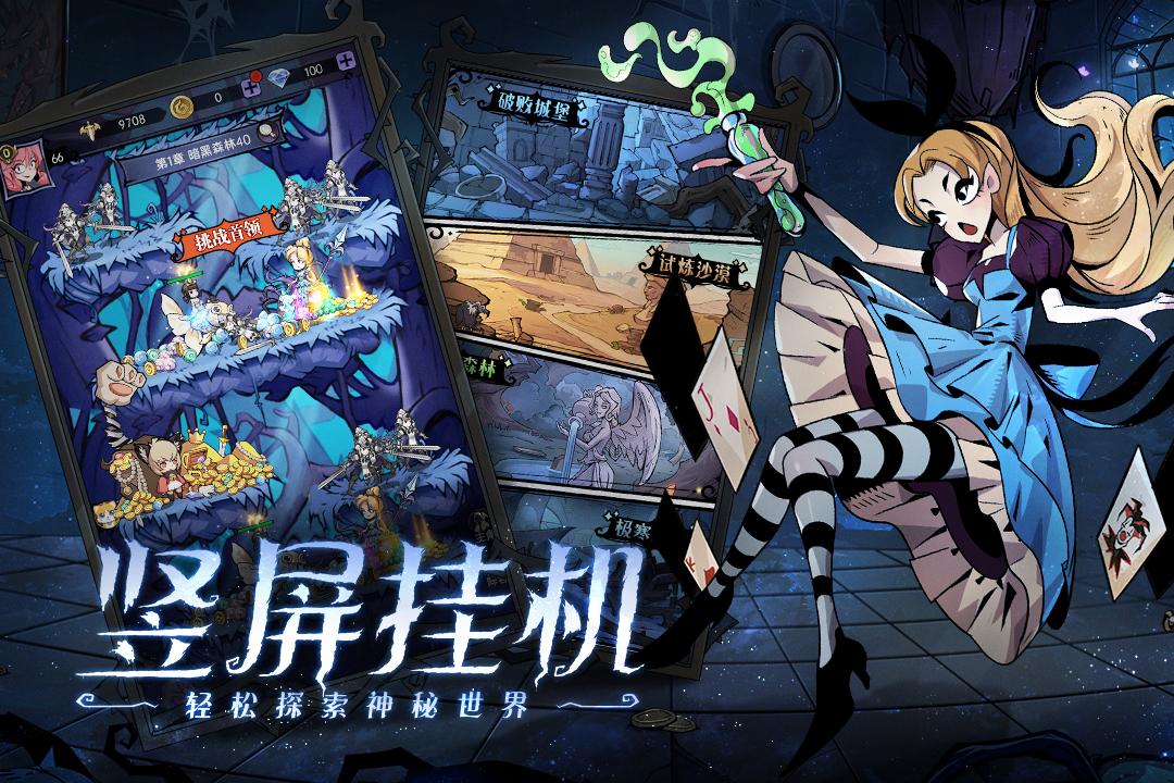 魔镜物语游戏截图2