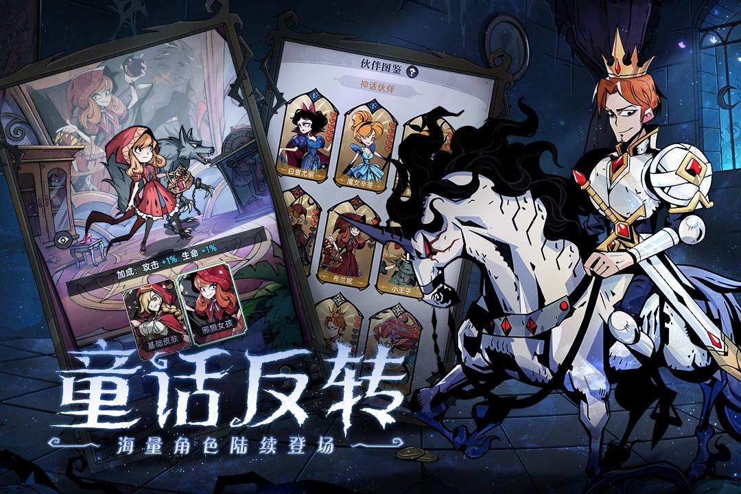 魔镜物语游戏截图3