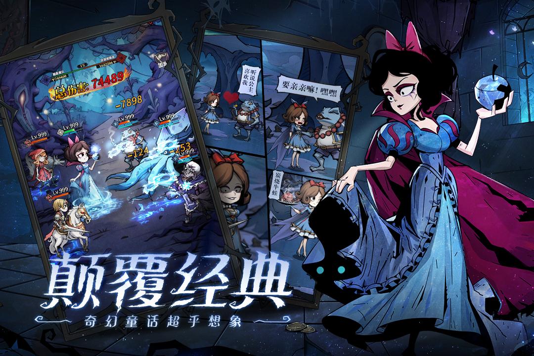 魔镜物语游戏截图4