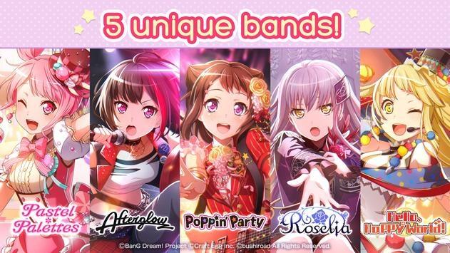 BanGDream少女乐团派对日服截图5