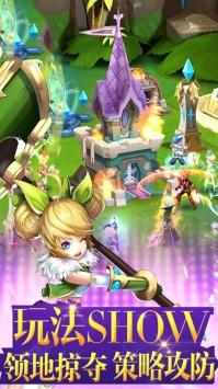 宝石骑士手游截图3