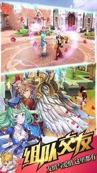 宝石骑士手游截图4