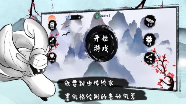 火柴人狂奔ios版3
