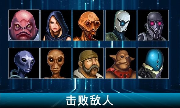 银河皇帝太空帝国截图3