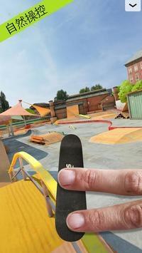 指尖滑板2截图5