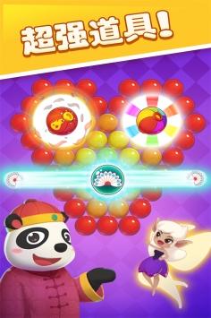泡泡龙熊猫传奇截图1