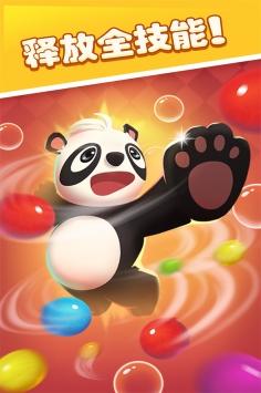 泡泡龙熊猫传奇截图4