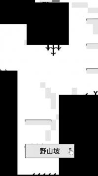 非标准小明截图2