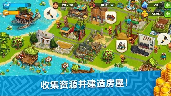 模拟城市庄园部落截图3