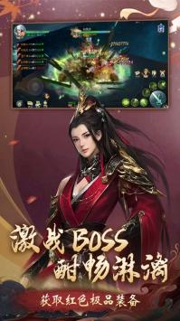 梦幻天骄最新版1
