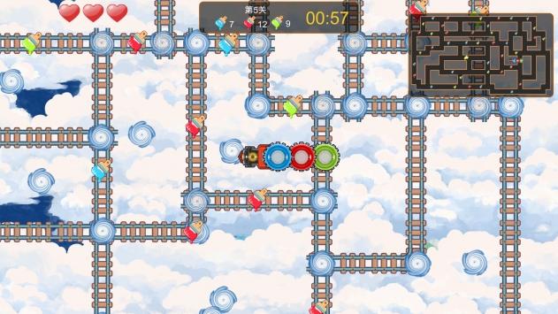 彩虹列车截图2