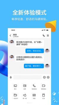 Instagram截图3