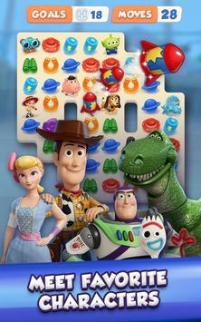 玩具总动员大世界无限金币