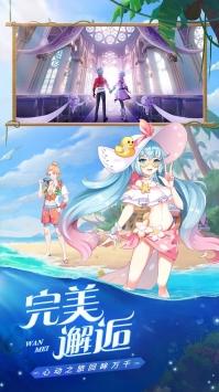 星界幻想ios版3