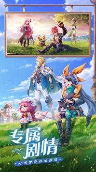 星界幻想ios版5