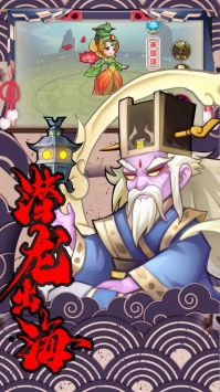 轩辕剑群侠录公益服截图4