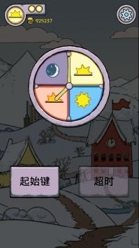 我的孩子生命之泉中文版下载免费截图5