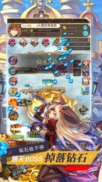 命运之刃守护女神ios版3