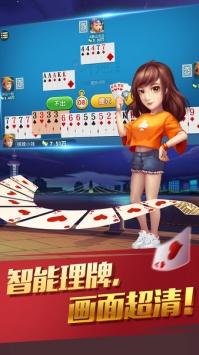 边锋游戏大厅最新版下载手机版截图3