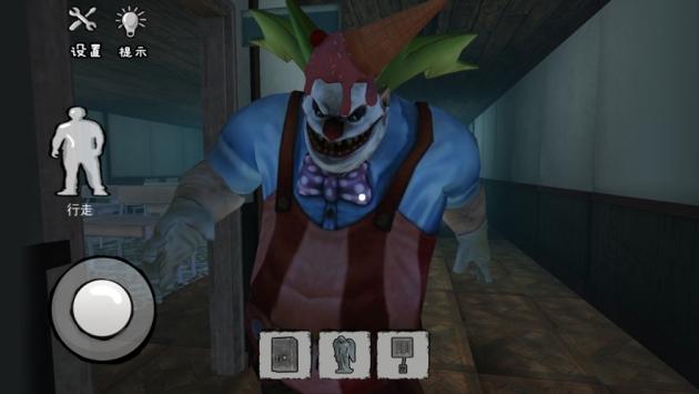 恐怖小丑3Dios版截图1