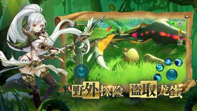 碧蓝勇者3