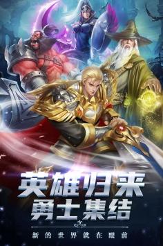剑圣无双九游版1