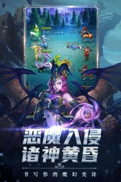 剑圣无双九游版2