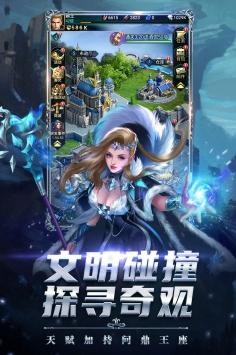 剑圣无双九游版4