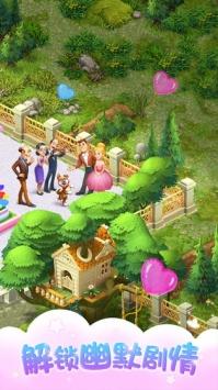 梦幻花园5