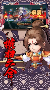 轩辕剑群侠录2