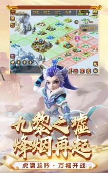 梦幻西游益玩版截图5