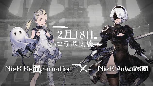 尼尔:Re[in]carnation手游截图5