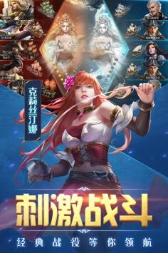 奋战海战九游版 2.0.6图 5