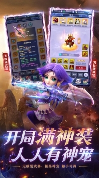 梦幻西游网页版2