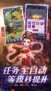 梦幻西游网页版4