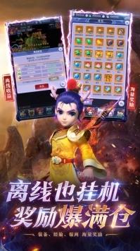 梦幻西游网页版5