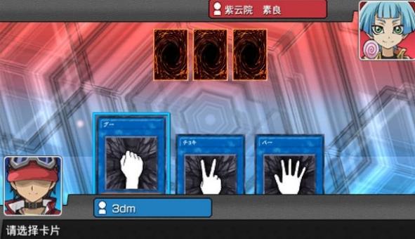 游戏王ARC-V卡片力量SP汉化版截图3