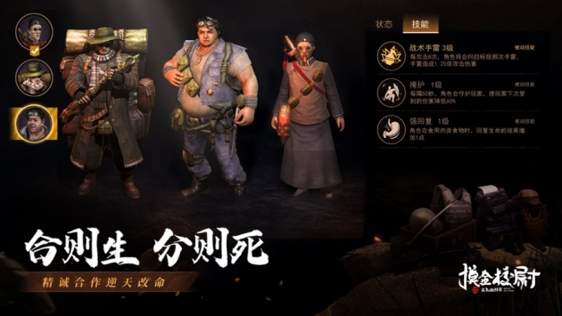 摸金校尉之九幽将军ios版5