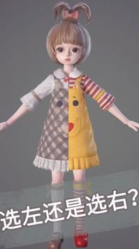 Project Doll截图2