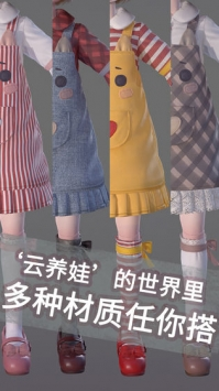 Project Doll截图3