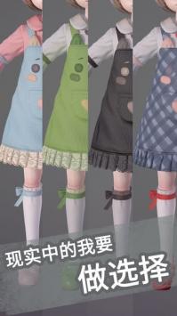 Project Doll截图6