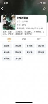 元龙第二季预告片截图3