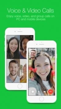 Line app下载官网2