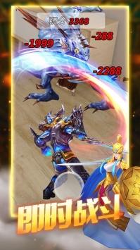 光明之剑截图4