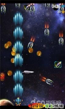 星际迷航  v1.0截图4
