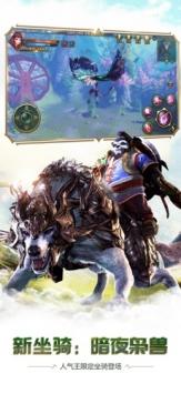 太极熊猫3猎龙ios版截图3