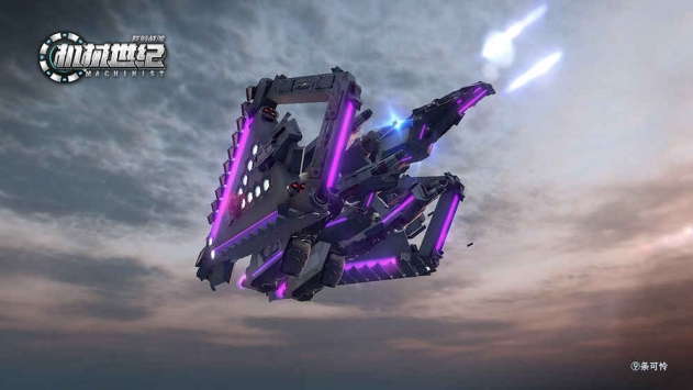 我的战舰:机械世纪截图3