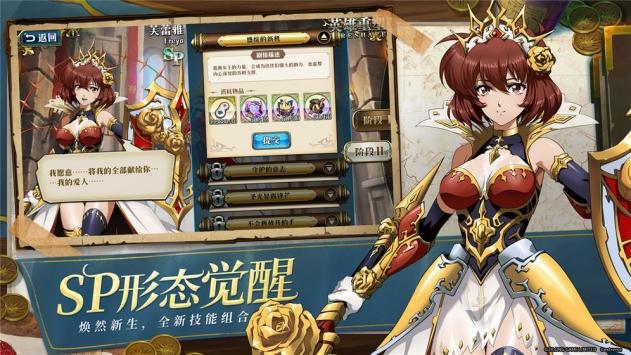 梦幻模拟战果盘版截图3
