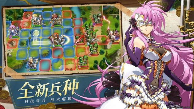 梦幻模拟战果盘版截图4